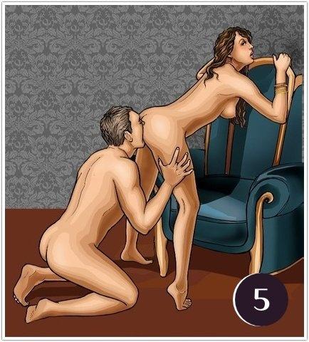 Секс в каталоге