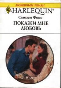 Зимовья зверей русская народная сказка читать
