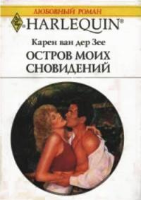 Учебник истории россии 6 класс читать онлайн агибалова
