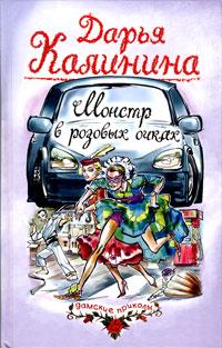 Прокофьев сказка о том что надо дарить читать