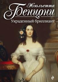 Онлайн библиотека читать онлайн любовные романы