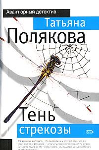 Биболетова 5 класс учебник по английскому читать