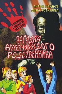 Детективы 90-х читать