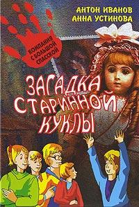 Галина долгова книга читать онлайн