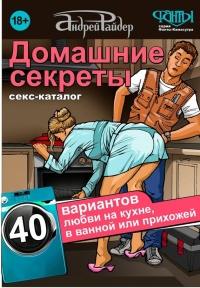 пишешь, подписался порно толка узбеки красиво! моему это очень