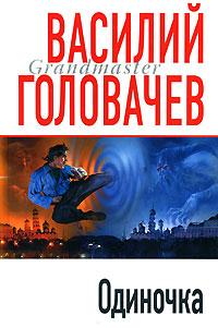 Учебник башкирского языка 6 класс усманова читать