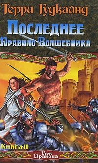 Советские учебники для начальной школы читать онлайн