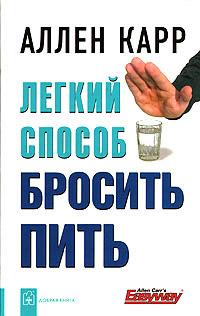 Головная боль и алкоголизм