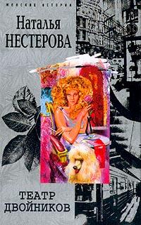 Сонеты шекспира о любви читать на русском