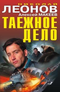 Читать книгу боевая фантастика