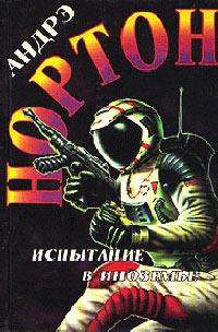 Читать книгу война и мир том 1 на русском