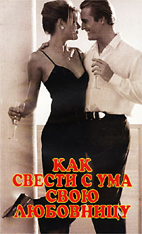 Алена харитонова все книги читать онлайн