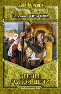 Короткие рассказы эдуарда успенского для детей читать