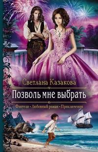 loveread читать книги онлайн