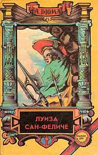 Сказки пушкина читать текст золотом петушке