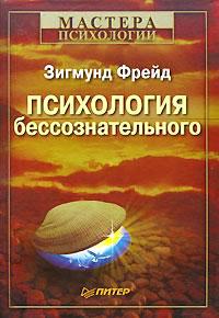 Читать русские женщины в сокращении читать