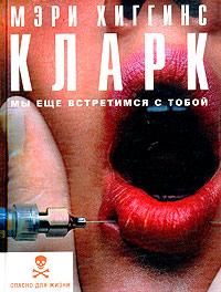 Учебник русского языка 7 класс тростенцова онлайн читать