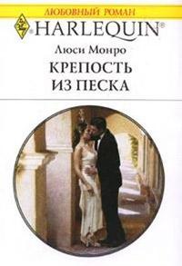 Книги матроны московской читать онлайн