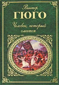 Купить талмуд на русском читать