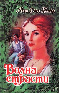 Книга одна в доме читать